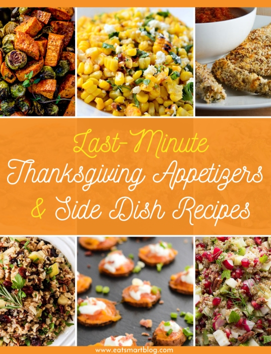 esp_last_minute_thanksgiving_side_dishes